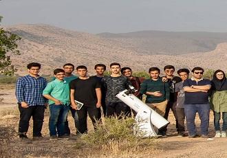 L'équipe de Astronomi en Iran
