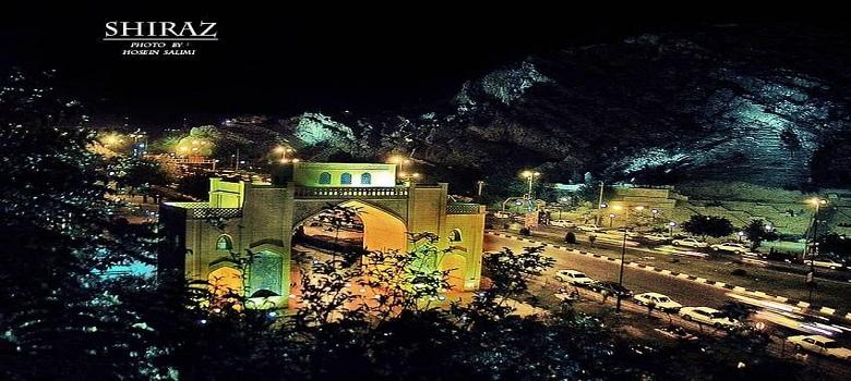 Iran Tourist destinations