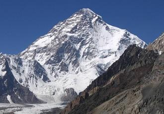 Houz Dal Markazi (Le Mont Dena)