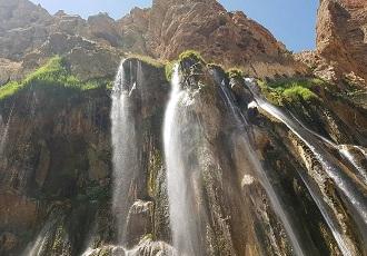 Beautiful Nature of Iran
