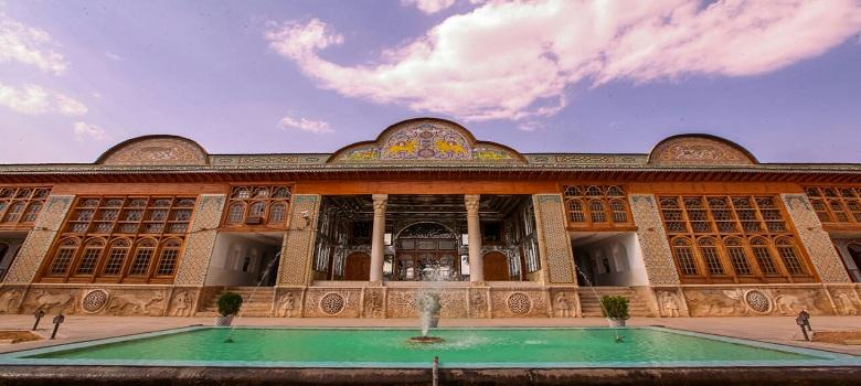 Dècouvert la ancienne ville de Chiraz,Iran