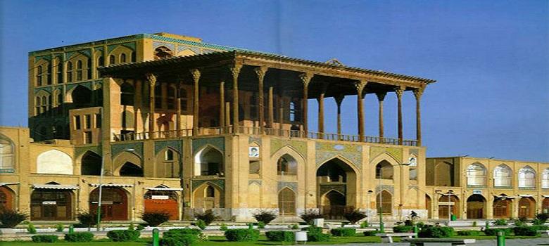 Iran Short Trip