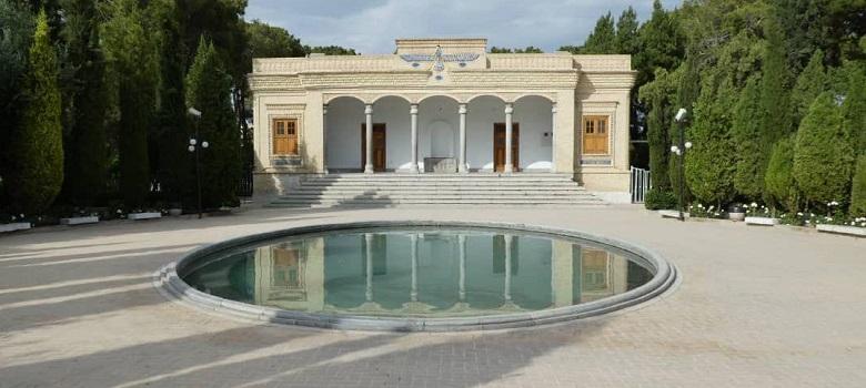 Visite le temple du feu a Yazd