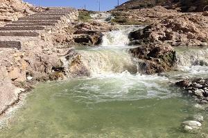 Viaje especial de spa en la provincia Fars