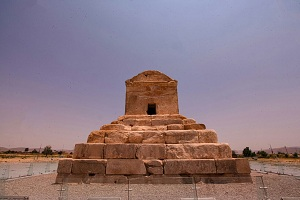Iran Historical Tours, historical UNESCO registered sites, Pars Province historical sites