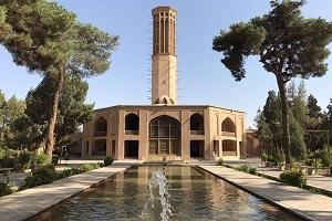 """L'Iran """"on the road"""