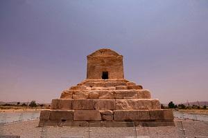 Visites des sites historiques de la province de Fars