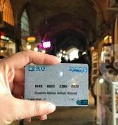 Tarjeta crédito iraní